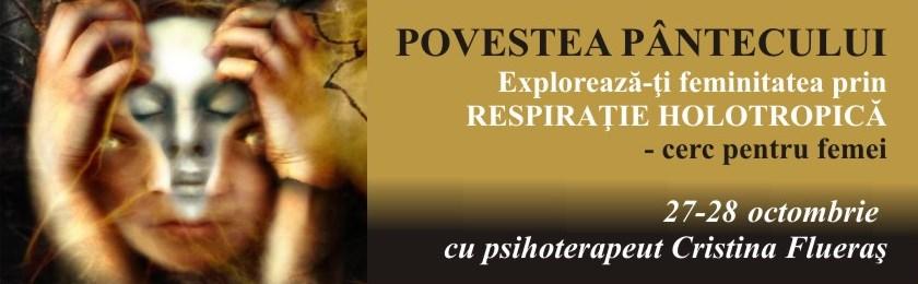 POVESTEA PÂNTECULUI – explorează-ți feminitatea prin RESPIRAȚIE HOLOTROPICĂ – 27 – 28 octombrie